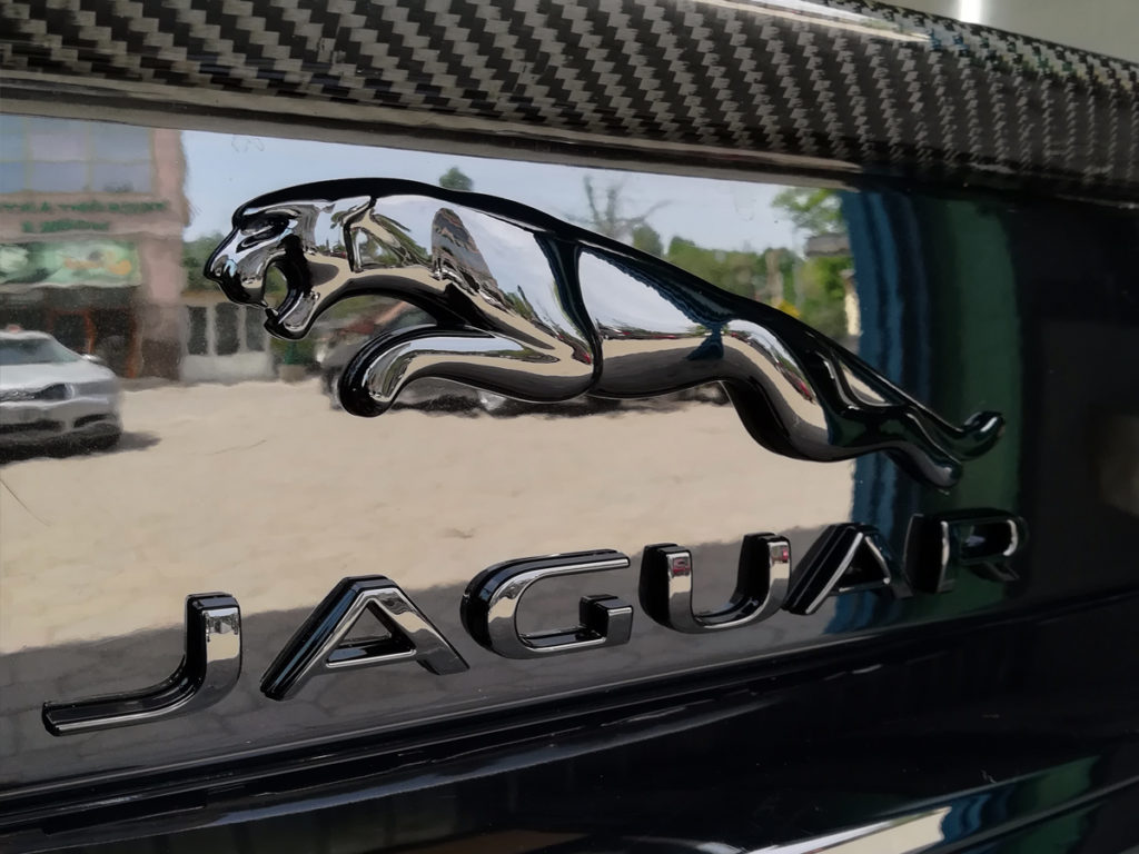 JAGUAR антихром алматы